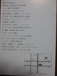 P1010333